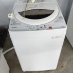 板橋区で洗濯機の引取のご依頼をいただきました。